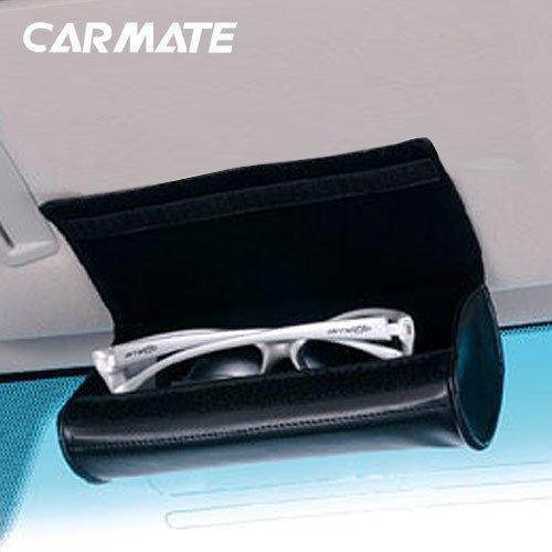 CARMATE Japan CZ332 Car Sunglass Case Holder Box Real Leather Style Black for Sunvisor