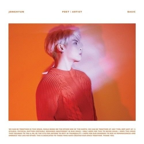 Shinee Jonghyun - [Poet I Artist] Album CD+86p Booklet K-POP Sealed