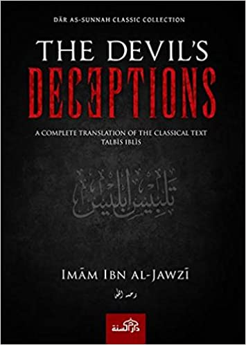 IBN AL JAWZI PDF DOWNLOAD