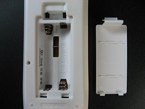 ダイキン エアコンリモコン ARC443A23