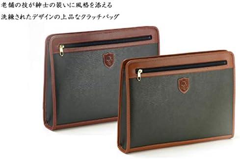 セカンドバッグ A4 36cm メンズ クラッチバッグ ビジネスバッグ フォーマルバッグ 日本製 CWH191211-12
