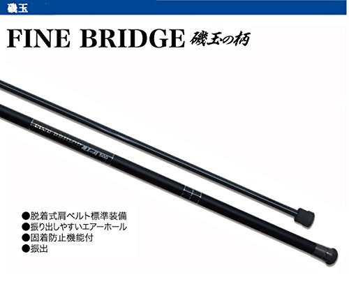PRO TRUST(プロトラスト) FINE BRIDGEファインブリッジ 700cm 061941 磯玉の柄   B01EBP5HHK