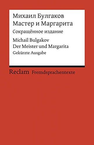 Master i Margarita (Sokrascennoe izdanie): Der Meister und Margarita. Gekürzte Ausgabe (Fremdsprachentexte) (Reclams Universal-Bibliothek)