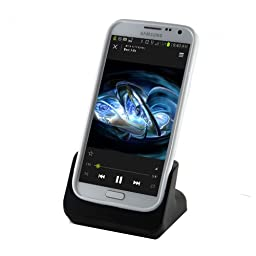 RND Dock for Samsung Galaxy Note II (2) with Audio out and Dock mode (compatible without or with a slim-fit case) (black)