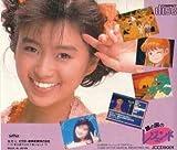 Kagami no Kuni no Legend (Japanese Import PC Engine Video Game) [Turbo Grafx CD]