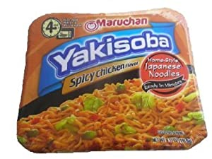 Maruchan, Yakisoba, Spicy Chicken Noodles (PACK OF 16) by Maruchan