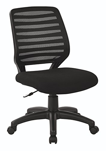 Screen Back Task Chair (Office Star Screen Back and Padded Fabric Seat Armless Task Chair, Black)