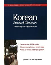 Korean-English/English-Korean Standard Dictionary