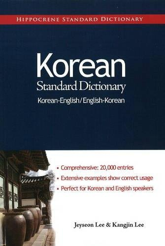 Korean-English/English-Korean Standard Dictionary (Hippocrene Standard Dictionary) pdf epub
