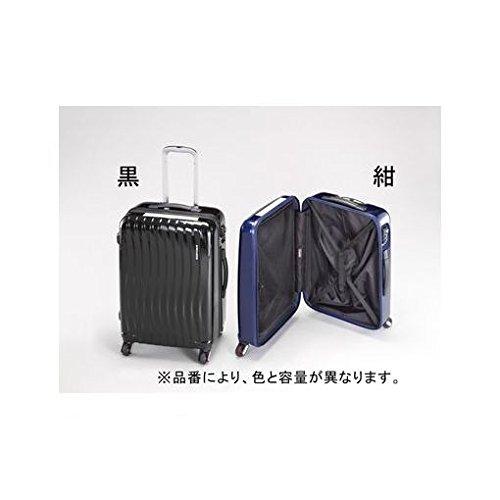 【キャンセル不可】KP30299 410x260x580(H)mm/56L キャリーケース(黒) B019I0Z944