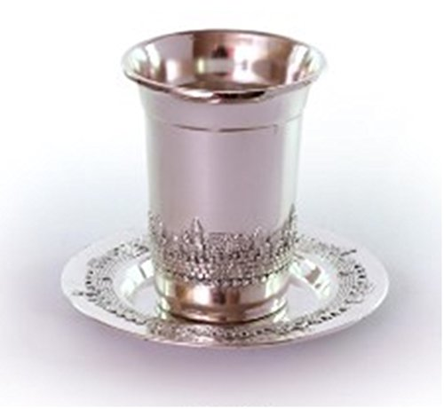 Modern Designed Silver Plated Kiddush Cup and Plate