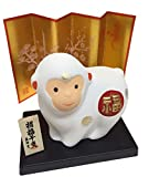 Year of the Monkey Ceramic Figurine with Stand and Screen