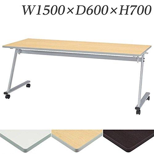 【受注生産品】生興 テーブル STE型スタックテーブル W1500×D600×H700 天板ハネ上げ式 スライドスタック式 棚なし STE-1560 ペールアルダー B015XOM7W6 ペールアルダー ペールアルダー