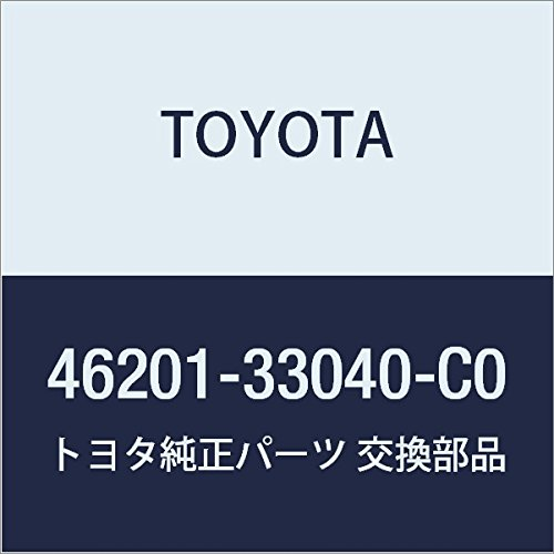 Genuine Toyota 46201-33040-C0 Parking Brake Lever Sub Assembly