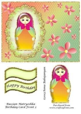 Geburtstagskarten russisch
