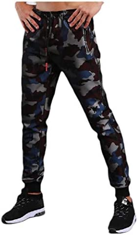 Mens Net Pocketed Camouflage Smocked Waist Drawstring Fitness Jogger Pant