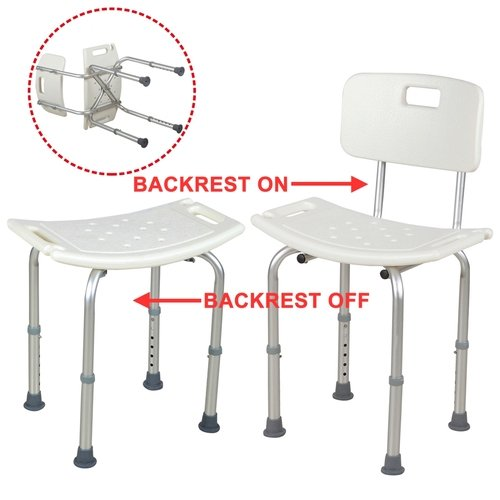 WaaGee Adjustable Medical Shower Chair Bath Tub Seat Bench Stool Detachable Backrest
