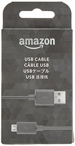 Amazon 5ft USB to Micro-USB Ca