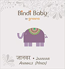 Bindi Baby Animals (Hindi): A Beginner Language Book for Hindi