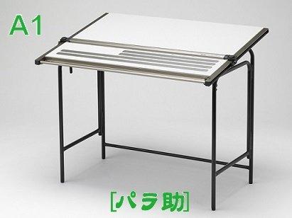 ムトー MUTOH 平行定規 UM-A1S-B ライナーボード A1サイズ   B07QMF2WKL