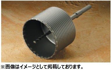 ハウスビーエム HouseBM HMF-204 ヒューム管コアドリル(ハンマードリル用) HMFタイプ(フルセット) 刃先径:204Φ 1入 B01BVUJXHI