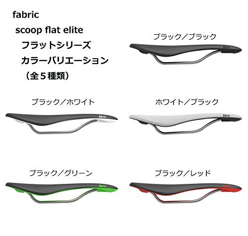 Fabric Scoop Elite Flat Saddle: Black/White by Fabric & Fabric (Image #6)