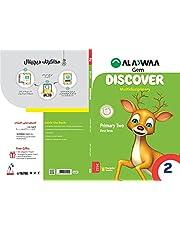"""كتاب الاضواء """"Discover """"Multidisciplinary - المرحلة الابتدائية - الصف الثانى الابتدائي"""