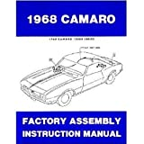 1968 Camaro Factory Assembly Manual (with Decal)