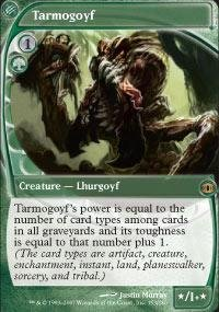 Magic: the Gathering - Tarmogoyf - Future Sight