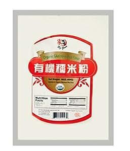 Amazon.com : Organic Glutinous Rice Flour/Sweet Rice Flour