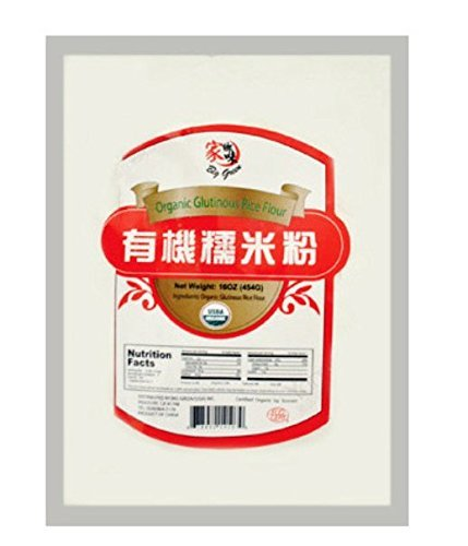 dried sweet glutinous rice flour - 5