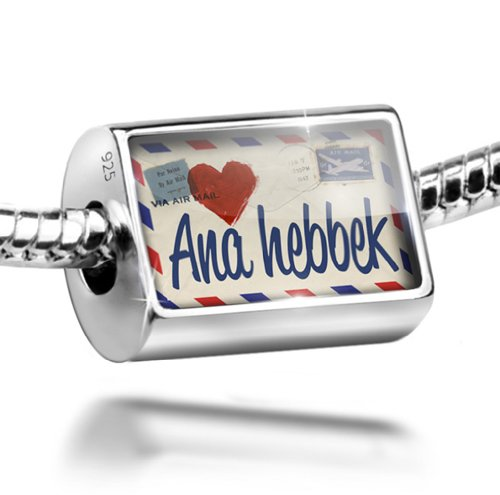 Sterling Silver Charm I Love You Arabic Love Letter from Saudi Arabia - Bead (Beads With Arabic Letters)