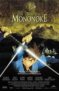 Amazon.com: Princesa Mononoke 27 x 40 Póster de la película ...