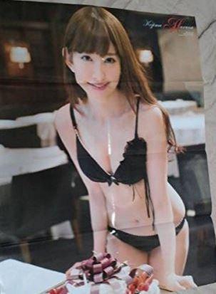 d98b277c480 AKB48のポスター・タペストリーに関する買取商品一覧(人気順) - 買取 ...