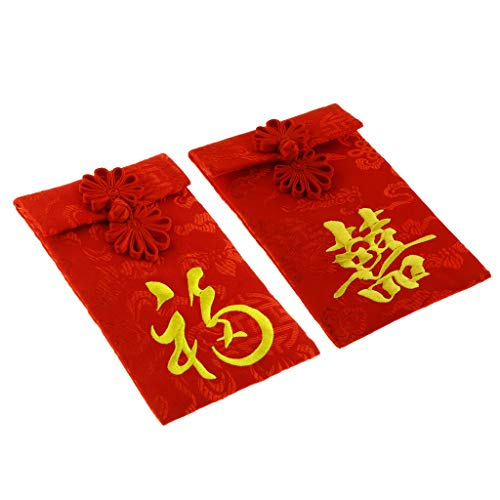 Flameer 2pcs Chinese Element Silk Red Envelopes Gift Card Wedding Red Money Pockets with Chinese Knot and Embroidery Lucky Words, 6.70x3.74inch