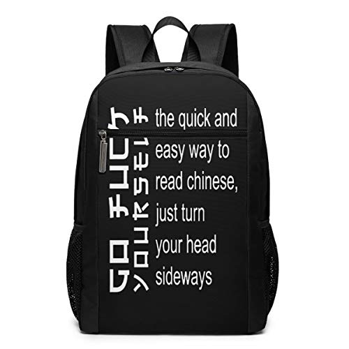 Backpack, Travel Hiking The Quick And Easy Way To Read Chinese Backpacks Waterproof Big Student College High School Laptop Shoulder Bag Outdoor Backpacks For Men Women Adults (The Quick And Easy Way To Read Chinese)
