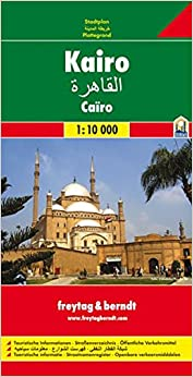 ((DJVU)) Cairo (City Map). National study Services opposed National producto skills