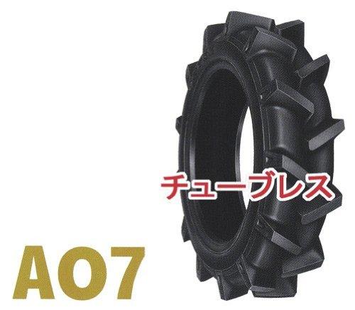 ファルケン 耕うん機用タイヤゴム AO7: AO7 TL5-12 2PR B00BJ7BD2M
