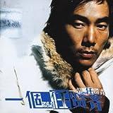 Ichikojin Rabu. Kuru-Zu -  Ritchie Ren, Audio CD