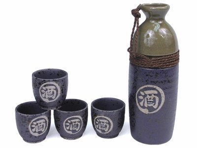 Happy Sales Sake Set with Alcohol Character, Multicolor