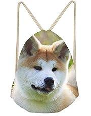 Trendy generous super cute Folding Drawstring Backpack for Children School Bagpack Bags,Colour Name:Akita-2 (Color : Akita-3)