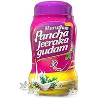 MARUTHUA PHARMA Pancha Jeeraka Gudam, 450g (M30)