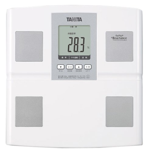 Bc-705-sv Silver Tanita Body Composition Monitor - With and Rely on the People Who Rode Snugly Function ''Capitalists Ride'']