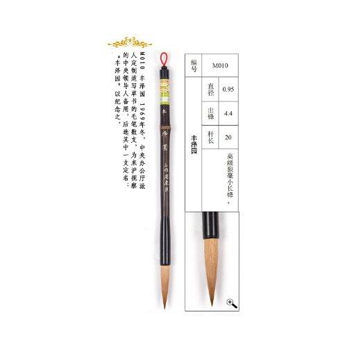 0.95*4.4cm Fengzeyuan Wolf Hair Semi-cursive Cursive Script Writing Brush Zhouhuchen Tiger Chinese Calligraphy and Painting Brush