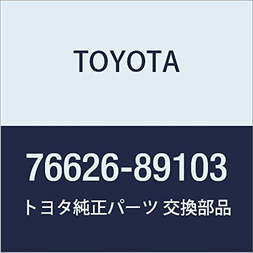 TOYOTA Genuine 76626-89103 Mud Guard Sub Assembly