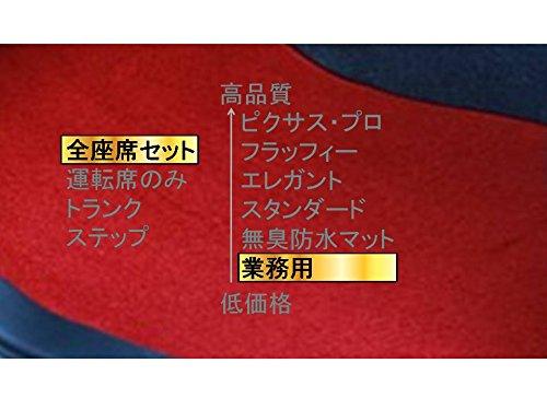 カーマット ホンダ クロスロード RT1.3 平成19年2月~平成22年8月 2WD全座席セット業務用-レッド B07BRH4CLR 全座席セット|1赤 1赤 全座席セット