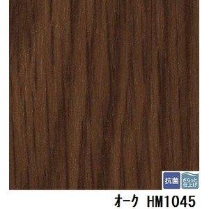 サンゲツ 住宅用クッションフロア オーク 板巾 約7.5cm 品番HM-1045 サイズ 182cm巾×5m B07PDB3WLM