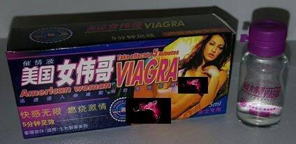 AMERICAN V.I.A.G.R.A SEX DROP FEMALE ENHANCER 3BOTTLES PLUS LOVE POTION EXCLUSIVE PEN(TM) by LOVE POTION INC