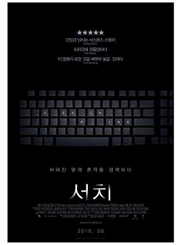 amazon com searching 2017 korean mini movie posters movie flyers