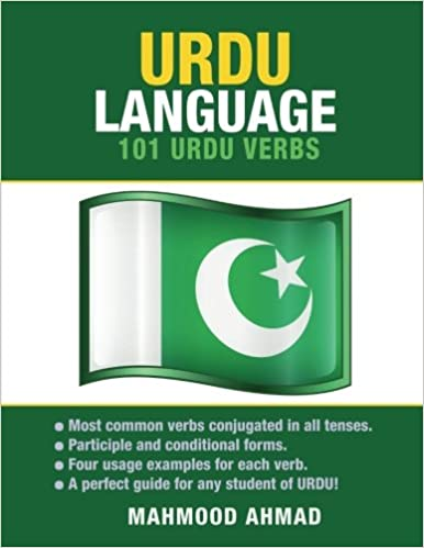 Urdu Language: 101 Urdu Verbs: Mahmood Ahmad: 9781619494077: Amazon